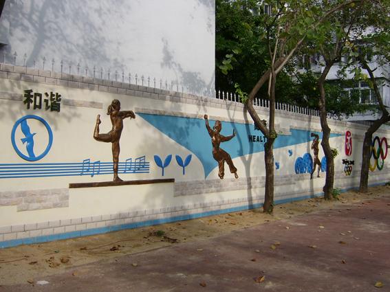 围墙浮雕 - 深圳市瑞丰环境艺术有限公司